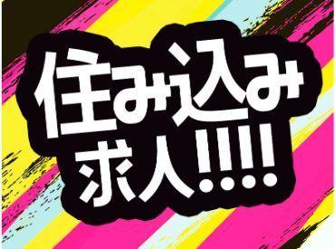 株式会社京栄センター 名古屋営業所の画像・写真