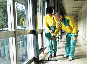 就労支援統括センターみぃーんの画像・写真