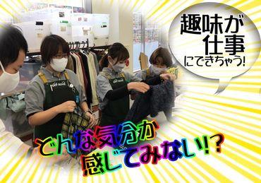 オフハウス綾瀬店の画像・写真