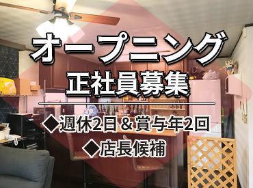 遊戯喫茶コレボ(ゲームカフェコレボ)の画像・写真