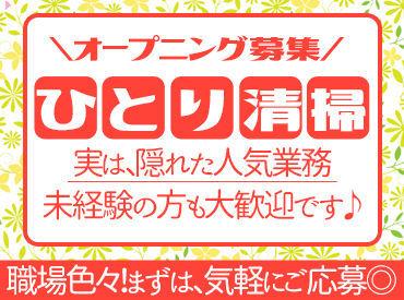株式会社極東エンタープライズ 勤務地:神戸テクノ・ロジスティックパーク内の画像・写真