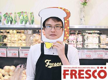 FRESCO(フレスコ) 木津店の画像・写真