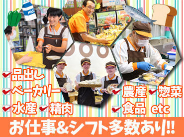 コープぐんま藤岡の画像・写真