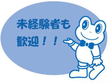 株式会社ソニックス(間口グループ)の画像・写真