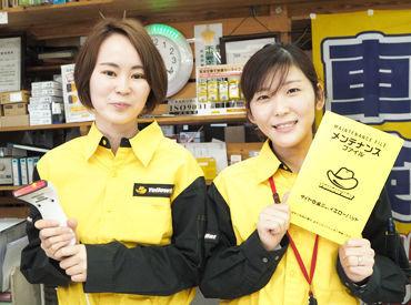 株式会社岐阜イエローハットの画像・写真
