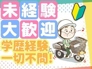 読売センター泉佐野の画像・写真