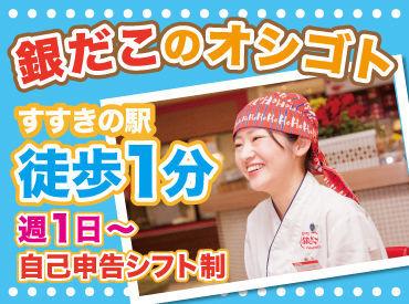 株式会社ホットランド 札幌事務所の画像・写真