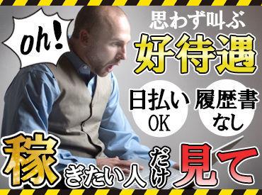 株式会社ジェーピーエーの画像・写真