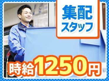 佐川急便株式会社 横浜北営業所の画像・写真