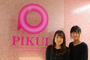 ピックル株式会社 上野支店の画像・写真