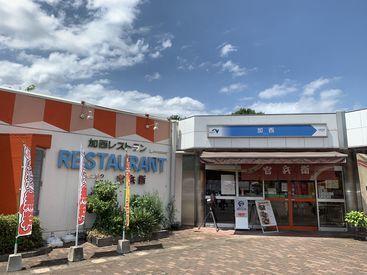 加西神姫レストランの画像・写真