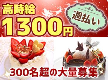 フジパン株式会社 横浜工場の画像・写真