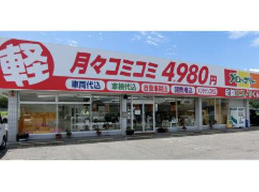 ブロッコリー 佐久店 (株式会社ガイアスジャパン)の画像・写真