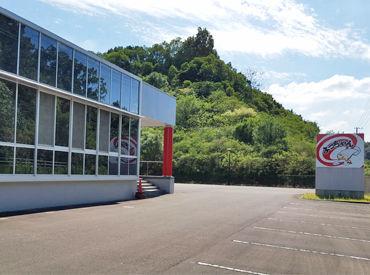 よっちゃん食品工業株式会社西日本の画像・写真