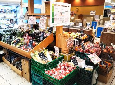 オーガニックガーデン 武蔵浦和マーレ店の画像・写真