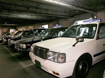 敷津タクシー株式会社の画像・写真
