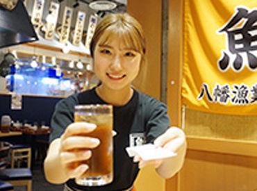 お魚Dining 魚盛有楽町ビル店[2353] の画像・写真