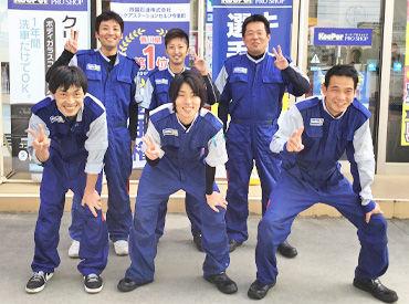カーケアステーションセルフ今里町SS  四国石油株式会社の画像・写真