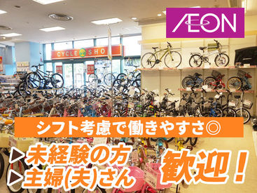 イオン江別店の画像・写真