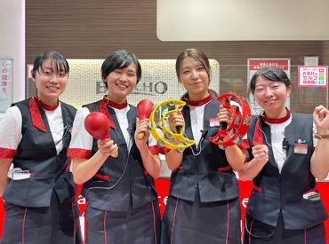 ビッグエコー 広島本店の画像・写真