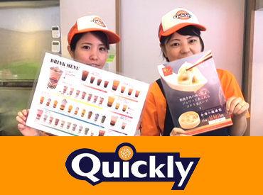 クイックリージャパン株式会社の画像・写真