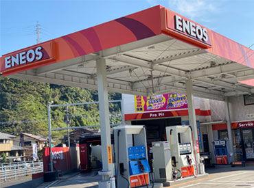 ENEOS サンプラザ宇宿SSの画像・写真