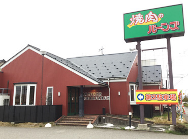 焼肉のバーンズ高岡駅南店の画像・写真