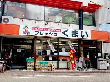 有限会社熊井商店の画像・写真