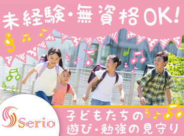 誠之第二育成室の画像・写真