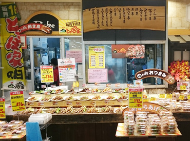 想菜や サンリブ高須店の画像・写真