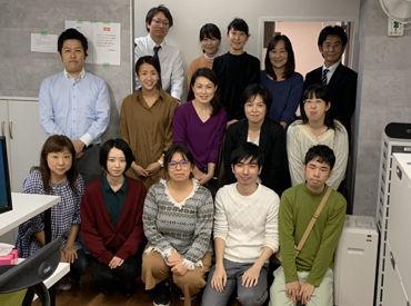 FAST BPO株式会社の画像・写真