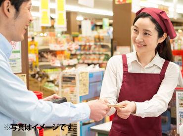 ハニーBigMart高塚店の画像・写真