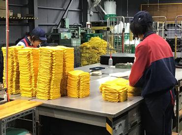 ダスキン道東工場の画像・写真