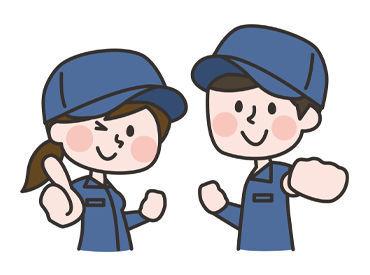 高木工業株式会社 湖南営業所の画像・写真