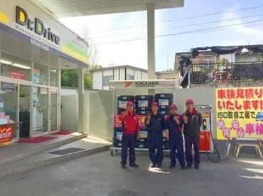 山梨共栄石油株式会社の画像・写真