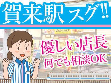 ローソン 大分賀来井ノ口店の画像・写真