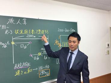 株式会社ワオ・コーポレーション 能開センター 香川本部の画像・写真