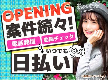 株式会社キャリアプラス 札幌支店の画像・写真