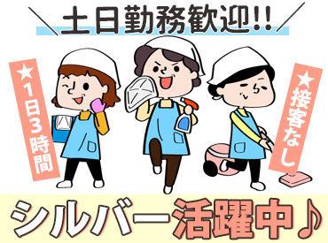 三幸株式会社 (勤務地:長崎市岩見町)の画像・写真