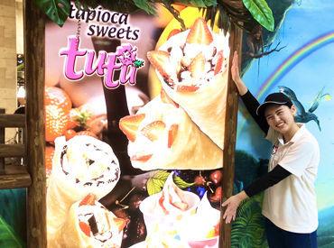 tapioca sweets tutu イオン東戸塚店の画像・写真