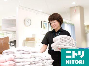 ニトリ アピタ松阪三雲店の画像・写真