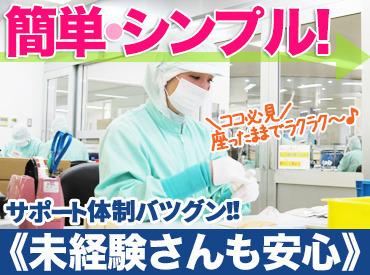 株式会社ピカソ美化学研究所の画像・写真