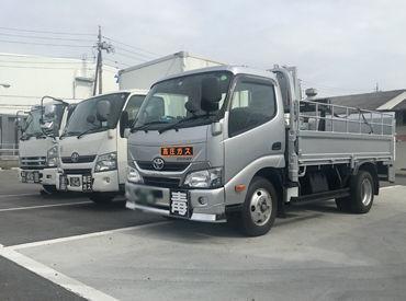 花井運送有限会社の画像・写真