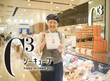 シーキューブ星ヶ丘三越店の画像・写真
