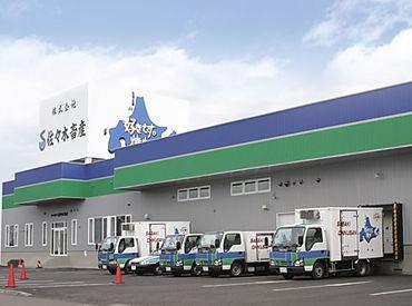 株式会社佐々木畜産の画像・写真