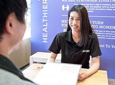 エニタイムフィットネス 玉名店 来春オープン予定の画像・写真