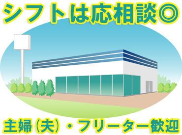 ニッポン印刷株式会社 姫路工場の画像・写真