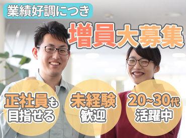 ケイ・アイ化成株式会社の画像・写真