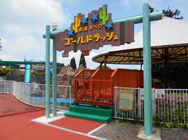 株式会社サンエース生駒営業所の画像・写真