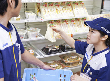 ミニストップ桜井大福店の画像・写真